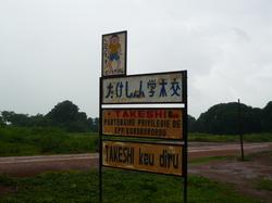 2012101801.JPG